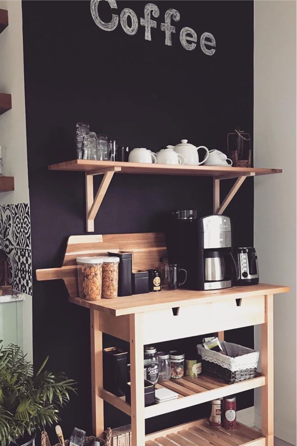 best kitchen coffee station examples